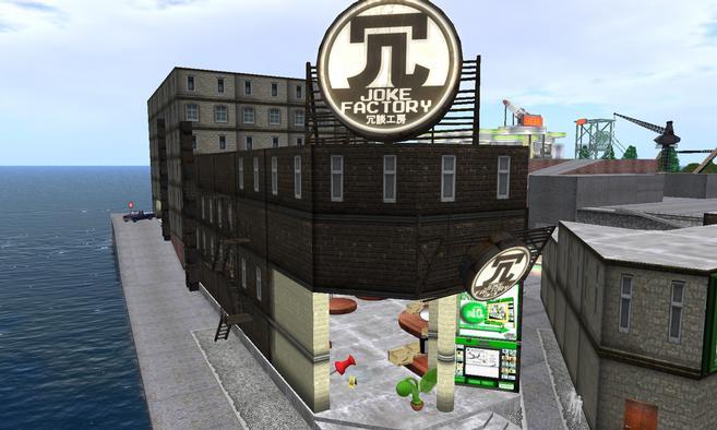 The Joke Factory