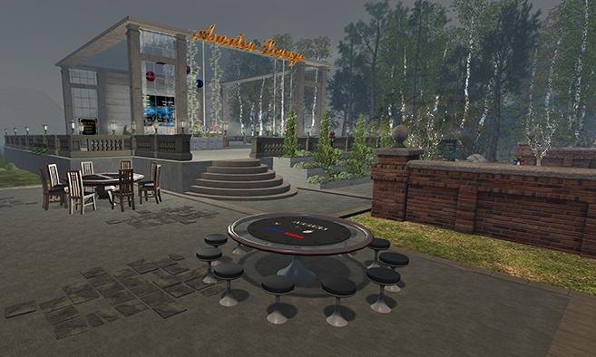 Amatsu Lounge