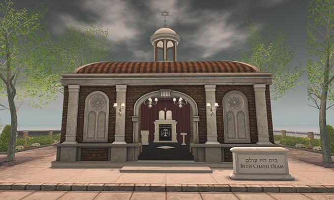 Temple Beth Chayei Olam